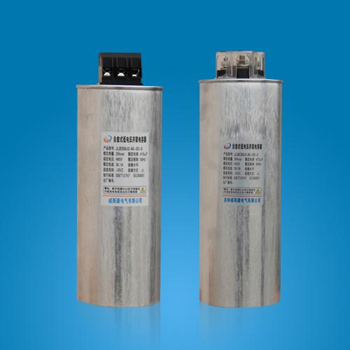 圆柱形自愈式低压并联电容器